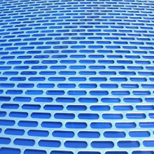 Slotted Perforated Mesh